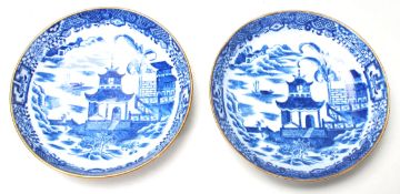 TWO 19TH CENTURY CHINESE REPUBLIC PERIOD BLUE AND WHITE PLATES.