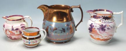 GEORGIAN LUSTREWARE COLLECTION WITH MARRIAGE CUP 1820
