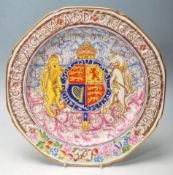 PARAGON GEORGE VI COMMEMORATIVE ROYALTY CORONATION PLATE