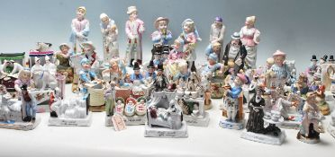 COLLECTION OF 19TH CENTURY BISQUE WARE FIGURES
