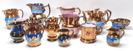 ASSORTED COLLECTION OF LUSTREWARE JUGS