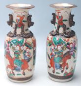 A pair of early 20th Century Chinese ceramic vases