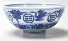 EARLY 20TH CENTURY BLUE AND WHITE ORIENTAL BOWL