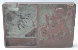 ANTIQUE CHINESE INK BLOCK