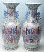 PAIR OF CHINESE ORIENTAL FAMILLE ROSE VASES