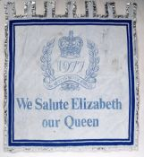 LARGE QUEEN ELIZABETH SILVER JUBILEE COMMEMORATIVE FLAG