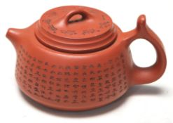 MID 20TH CENTURY CHINESE YIXING RED CLAY TEAPOT