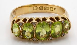 18ct Gold Peridot & Diamond Five Stone Ring
