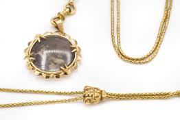 An 18ct Gold French Long Chain Sautoir Locket Pendant Necklace