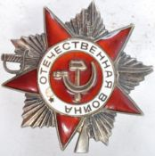 RUSSIAN SOVIET ORDER OF THE PATRIOTIC WAR (SECOND CLASS) MEDAL