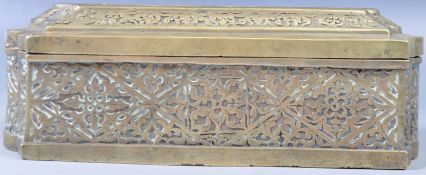 18TH CENTURY DUTCH JAVANESE INFLUENCE BRASS TOBACCO BOX