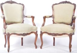 FINE PAIR OF 19TH CENTURY FRENCH ANTIQUE WALNUT FAUTEUIL ARMCHAIRS