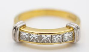 18ct Yellow Gold & Diamond Five Stone Channel Set Ring