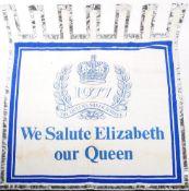 LARGE QUEEN ELIZABETH SILVER JUBILEE COMMEMORATIVE FLAG