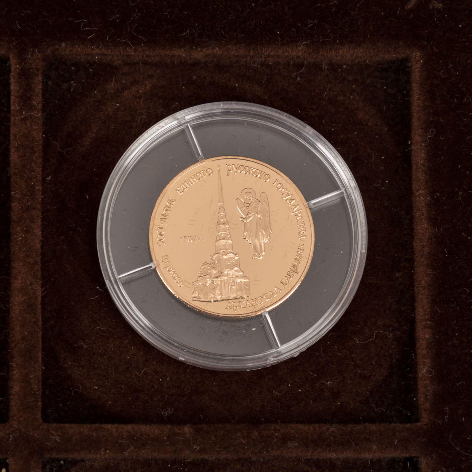 GOLDSCHATZ ca. 83 g fein, Holzkiste bestehend aus - Bild 5 aus 9