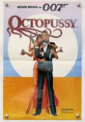 James Bond Octopussy (1983) UK teaser poster, folded, 13 x 19.5 inches.
