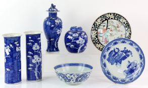 A blue and white bowl with four-character Kangxi mark, 20.5 cm diameter; a pair of blue and white