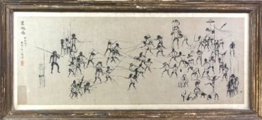 A Chinese picture of mythological, ghost-like creatures fighting together; the left hand side with