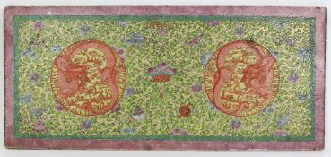 A famille rose plaque of rectangular form, decorated with coiled dragons on a yellow ground;