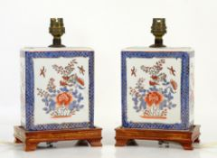 A pair of Imari style opium pillows; each one decorated with Natural History designs and fitted
