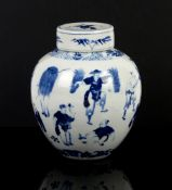 A blue and white oviform vase, decorated with a variety of standing figures; with circular fitted
