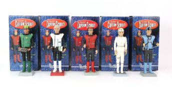 Captain Scarlet - Seven Robert Harrop detailed model figurines of CSF01 Captain Scarlet, CSF03
