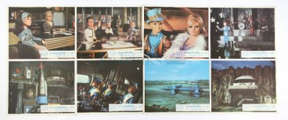 Thunderbirds Are Go (1966) Set of 8 UK Front of House cards for the Gerry Anderson classic, 10 x 8