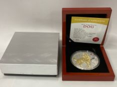 PURE SILVER 5 OUNCE COIN YEAR OF THE DOG 2018 $8 FROM NIUE IN CASE OF ISSUE WITH CERTIFICATE