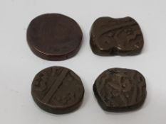 4 INDIAN PRINCELY STATES COLLECTION OF FOUR DUMPS FROM 1037 AD