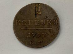 RUSSIA 1797 KOPEK COIN, E.M, HIGH GRADE