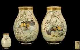 Japanese Meiji Period Period Pair of Satsuma Vases of bulbous shape,