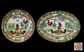 Two Cantonese Style Chinese Dishes decorated with cockerals amongst foliage of typical form,