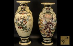 Pair Of Japanese Satsuma Vases, early 20th Century vases, typical decoration and form,
