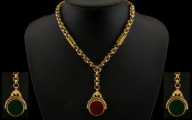 Victorian Period 1839-1901 Superb Quality 9ct Gold Fancy Ornate Watch Chain with attached 9ct gold