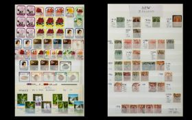 Stamp Interest - Extensive New Zealand c