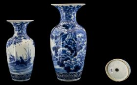 A Large Antique Chinese Blue and White Vase of ovoid form with waisted neck. Decorated throughout