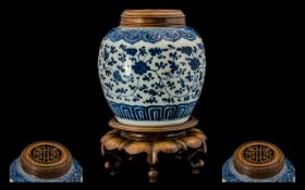 Chinese Early 19thC - Qing Dynasty - Chven-Lung Blue and White Porcelain Lidded Ginger Jar - circa