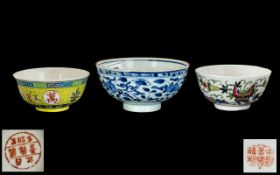Transitional Ming Period Decorated Blue Bowl decorated with trailing flowers and vines to the