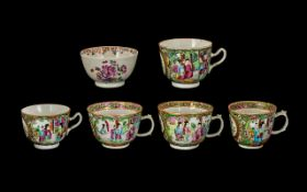 Chinese 19th Century Cantonese Famille Rose Cups decorated with the Mandarin pattern (Set of 5),