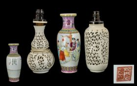Chinese Peoples Republic Famille Rose Decorated Vase depicting a scholar with courtesans. To the