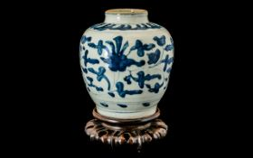 Chinese Antique Blue & White Jar Transitional Period. Decorated to the body with flowers, 7.