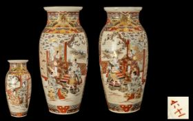 A Pair of Late 19th Century Signed Japanese Kutani Vases of Large and Impressive Form, Later Meiji