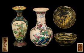 Japanese & Oriental Vases. Late 19th ear