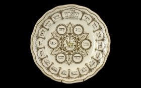 Spode Earthenware Passover Plate in brow