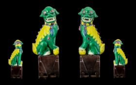 Late Ching Dynasty Pair of Famile Verte