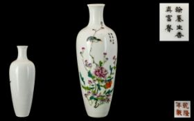 Chinese Republic Cabinet Vase finely decorated in Famille Rose enamels. Floral decorations, poems