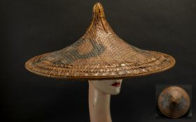 Chinese Antique Provincial Straw Hat, Painted to the Hat, Chinese Calligraphy. 24 Inches Diameter.