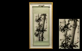 Chinese Oak Drawing of Fine Quality artist signed depicting the noble majestic bamboo tree.