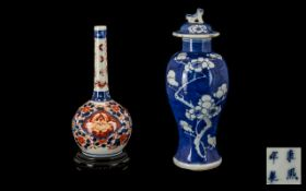 "Chinese Antique Blue and White Lidded Vase - prunes pattern 9"" high with a small Imari bottle vase"
