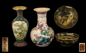 Japanese & Oriental Vases. Late 19th early 20th century Japanese enamel vase with two others, height